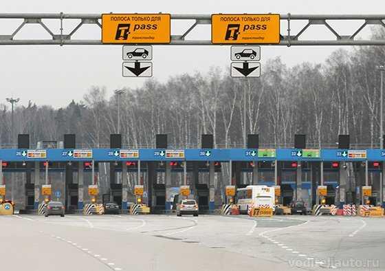 Оплатить транспортер для платных дорог конвейер на схемах